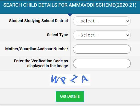 Amma Vodi Yojana List 2021 online status check, jaganannaammavodi.ap.gov.in, jagananna amma vodi.ap.gov.in district wise, amma vodi.ap.gov.in