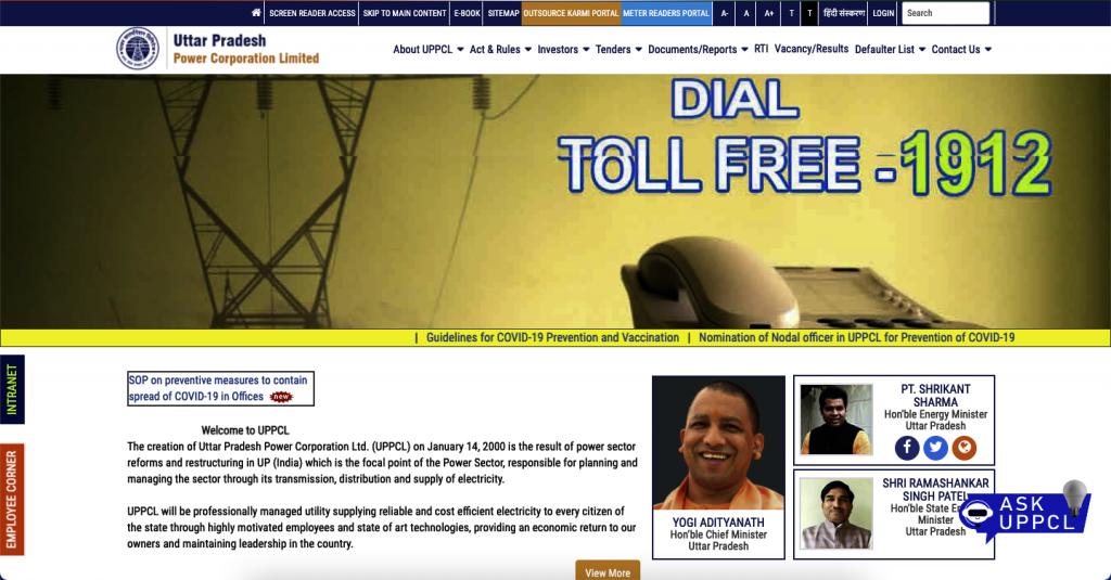 यूपी आसान किस्त स्कीम 2021 [ऑनलाइन पंजीकरण]: UP Asan Kist Scheme